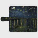 ゴッホ「ローヌ川の星月夜」